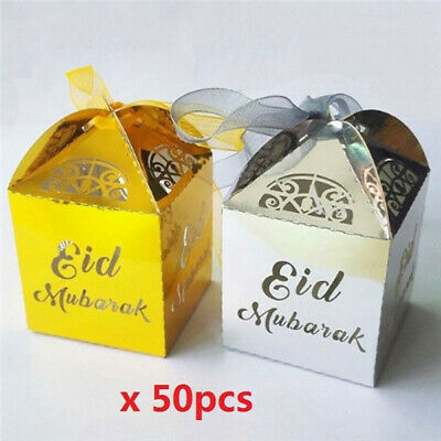 Hearty Square Shape Combined Laser Cut Ramadan Kareem Gift Box Festive & Party Supplies