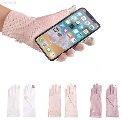 AE4D Texting Glove Touch Screen Glove LH Pearl Smart Phones Outdoor Beautiful