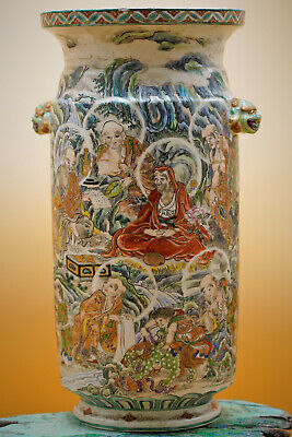 19th Century - LARGE Fine Antique SATSUMA Japanese VASE Lion Dog, Dragon Handles