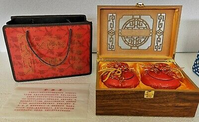RARE - Chinese Ornamental Tea Caddy Set In Wooden Box / Bag - Red