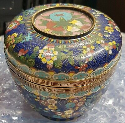 Japanese/Chinese Cloisonne Lidded metal Dish