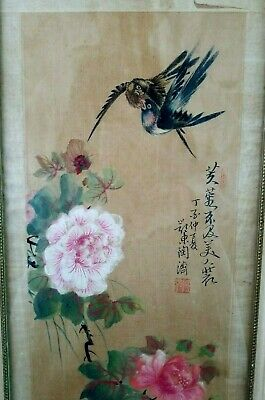 Antique Chinese Hand Painted Water Color On Silk with Seals Ying Yang Colophons