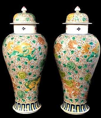 Large Antique Chinese Famille Rose Foo Dog (Guardian Lion) Covered Temple Jars