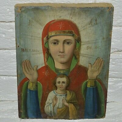 Antique 19th ! XIX CENTURY ORTHODOX PAINTING Russian icon Mother of god the sign