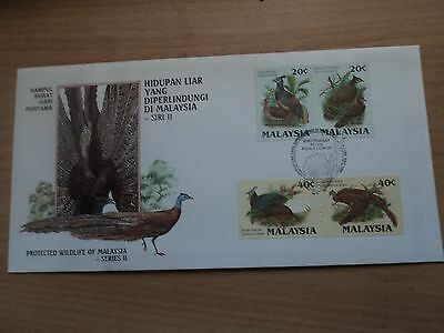 Malaysia Protected Birds of Malaysia (Series 2) 1986 11 March FDC