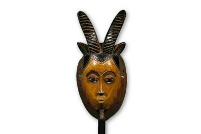 "Enchanting Guro Mask 13"" - Ivory Coast"