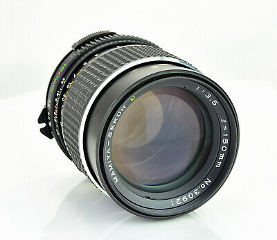 Mamiya 645 150mm f3.5 C Lens for Pro, Pro TL, Super, 1000S, 645J