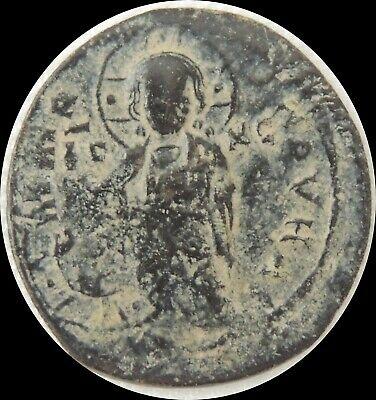 Ancient Byzantine Coin Uncleaned                          -14-