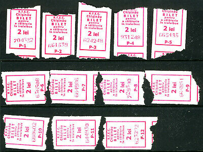 MOLDOVA 2014 trolley-bus tickets 2 lei red P series complete