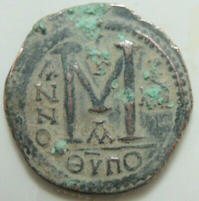 Rare Ancient Byzantine Big Coin  Uncleaned                            -175-
