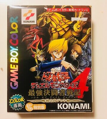 Yugioh Duel Monsters 4 -Battle Of Grat Duelist- GameBoy JP GAME. 9000011546338