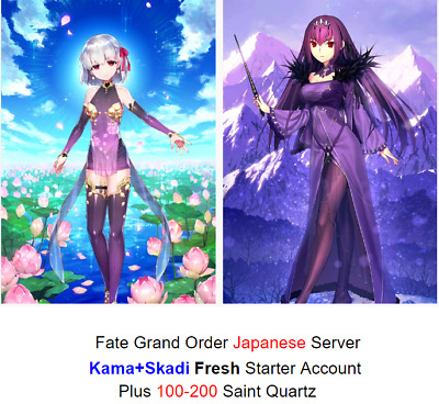 [JP] Fate Grand Order FGO Starter account Skadi+Kama+100-200 SQ