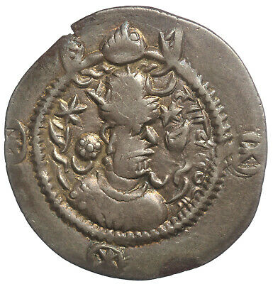 SASANIAN KINGS SILVER COIN DRACHM KAVADH (AD 499-531) FIRE ALTAR 24mm 4,07g