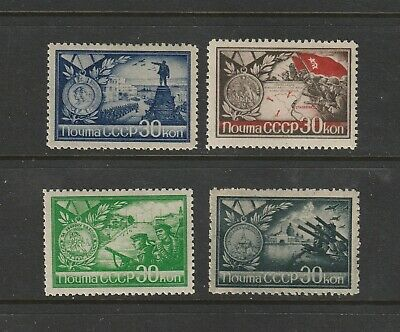 Russia stamps #911 - 914, complete set, MHOG, VVF