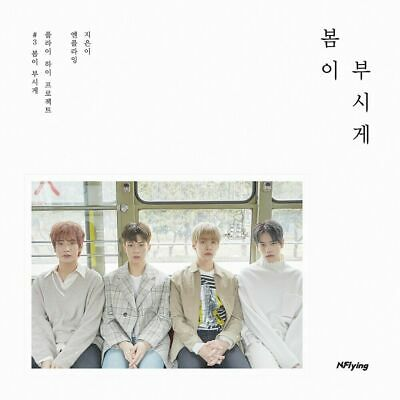 KPOP N.FLYING, Spring memorize, 5th Mini Album, Korea CD