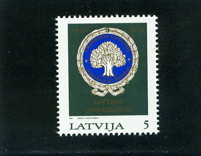 Lettonia Latvija 1994 75^ Universita' Riga 1 Valore Nuovo New Mnh