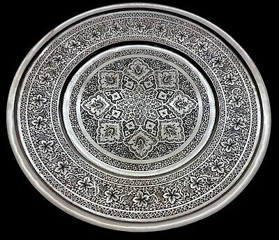 V. Fine Antique Persian Islamic Eastern Solid Low Grade Silver Signed Tray 342g