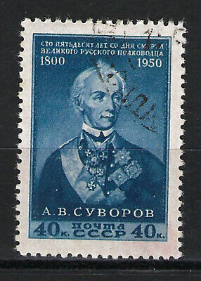 RUSSIA 1950 150th Death Anniv. Marshal Suvurov: 40k. SG1601 VFU
