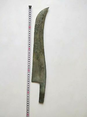 China Ancient Warring States Period General Bronze Weapon Falchion Sword Dagger