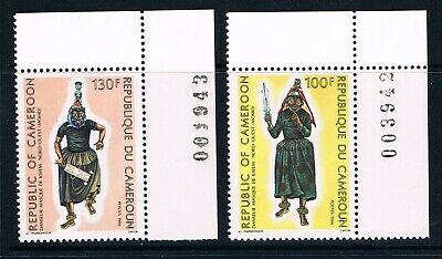 Cameroon stamps, 1986 Kwern Dancers, #1131-2, Scott 821-2 MNH