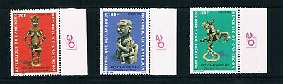 Cameroon stamps, 1986 Cameroon Art #1121-3, Scott 812-4 MNH