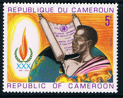 Cameroon stamp, 1986 Human Rights #1110, Scott 803 Light Hinge
