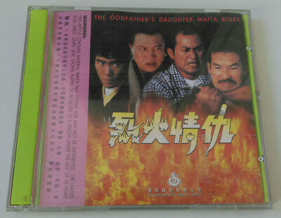烈火情仇 Godfather's Daughter Mafia Blues VCD (1991) Yukari OSHIMA Dick WEI Alex MAN