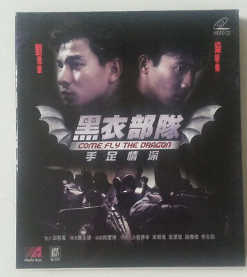 反斗馬騮 Come Fly the Dragon VCD (1993) Andy LAU Tak-Wah, Tony LEUNG Chiu-Wai