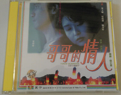哥哥的情人 Three Summers VCD (1992) Tony Leung Chiu Wai, Ng Sin Lin, Veronica Yip