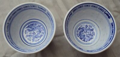 Set of 2 Chinese/Oriental Candle Holders Trinket pots Blue and White NEW