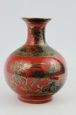 Antique Qianlong Marked c1736-95 Chinese Red Glaze Porcelain Gild Vase 16cm