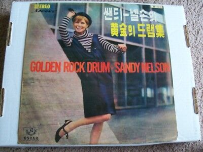 RARE 1967 KOREAN LP Golden Rock Drum, Sandy Nelson, Oscar Record 731 + Bonus LP!