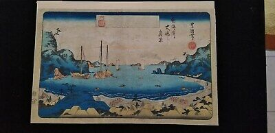Antique Japanese Woodblock Print By Toyokuni.
