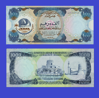 Reproductions 1000 Dirhams 2012s UNITED ARAB EMIRATES