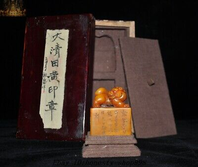 "8""  Top Natural Tianhuang Shoushan Stone Pixiu Beast Seal Stamp Signet Box"