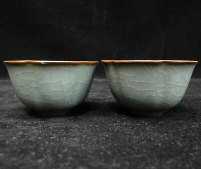 "A Pair of Very Rare Chinese Old ""Guan"" Kiln Collectible Porcelain Tea Cups"