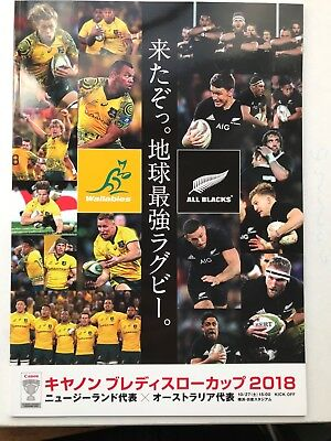 All Blacks v Australia Bledisloe Cup Rugby Match Programme 2018 @Yokohama, Japan