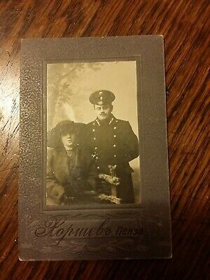 19Th Century Russian Cdv - Couple Military Uniform