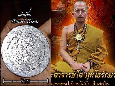 Joss Stick Pot Talisman Yant Phra Arjarn O Thai Amulet Attraction Luck Wealth