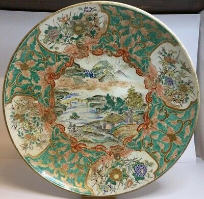 Antique Japanese Kutani Famille Verte Early 20th Century Charger / Dish / Plate