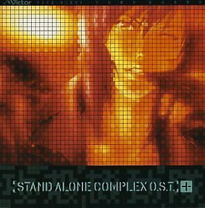 USED ​​CD Ghost in the Shell STAND ALONE COMPLEX O.S.T. + Plus