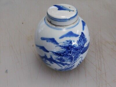 Antique 1940s Japanese Tea Caddy Jar With Lid Oriental Asian, Vintage EXCELLENT!