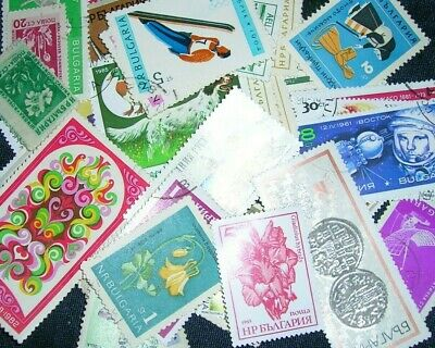 Bulgaria  Postage stamps mix of over 100  in gr cond