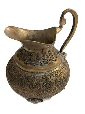 Vintage Brass Engraved Pitcher Jug Hand Made Holy Land Primitive Water & Wine