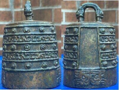 Antique Chinese Archaic Style Bronze Clapper Ling Bell Loop Dragon Handle Taotie