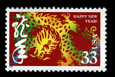 Sc # 3370 ~ 33 cent Lunar New Year, Year of the Dragon (dc3)