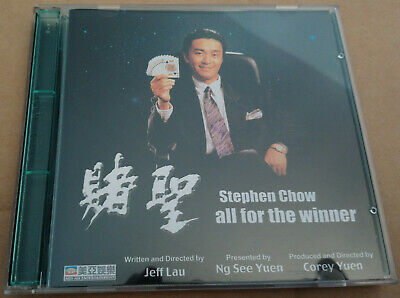 賭聖 All for the Winner VCD (1990) 周星馳 Stephen CHOW 張敏 Sharla CHEUNG 吳孟達 NG ManTa
