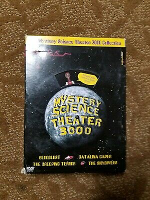 Mystery Science Theater 3000 Collection - Vol. 1 (DVD 4-Disc Set)