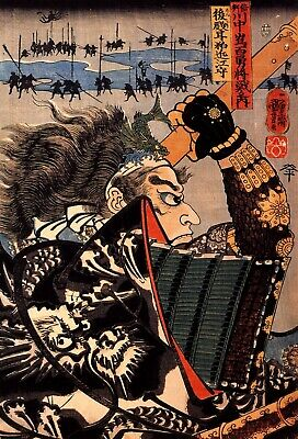 Set of 3 Japanese Samurai Reproduction Woodblock Painting Picture Art Prints A3