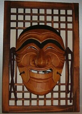 Vintage Asian Korean Hand Carved Wood Theater Mask 2 Piece Movable Jaw Mounted